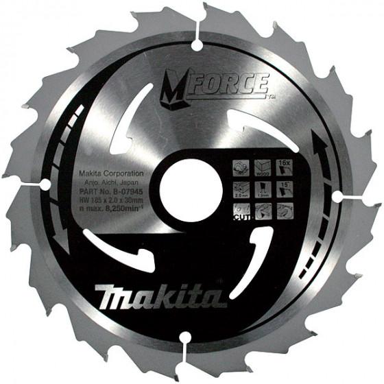 Lame carbure Ø 165  mm ''MForce'' pour bois pour scies circulaires MAKITA-B-07901