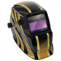 Masque LCD HERMES 9/13 G GOLD GYS-040892