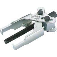 SAM OUTILLAGE- Extracteurs 2 griffes pour petite mécanique - EX902