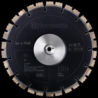 DISQUE Diamètre 125 mm DEPORTE HUSQVARNA - 543085972 (Disques diamants)Retour