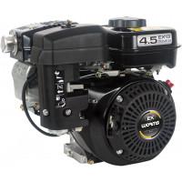 Moteur thermique WORMS EX 13 (Essence) 4.3 ch - EX130DH5047