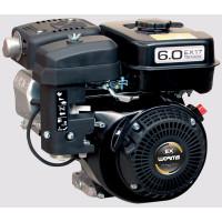 Moteur thermique WORMS EX 17 (Essence) 5.7 ch - EX170DK2225