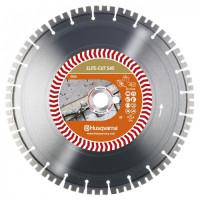 Disque diamant HUSQVARNA ELITE CUT S45 400 15 25.4/20 - 599494730