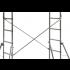HAUBAN / DIAGONALE D'ÉCHELLE CENTAURE 2,40 M POUR ÉCHAFAUDAGE STL  - 257108