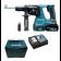 Perfo-burineur SDS-Plus MAKITA 18 V Li-Ion 5 Ah 24 mm en coffret MAK-PAC- DHR243RTJ